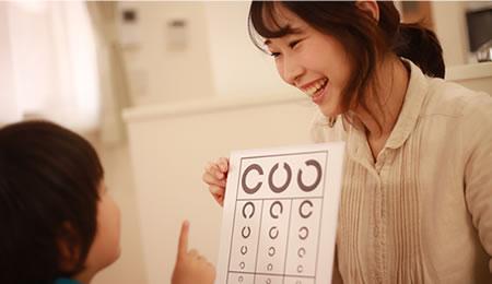 学童の近視の進行を抑える治療を