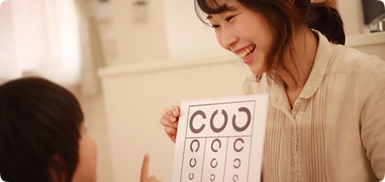 子供の近視治療