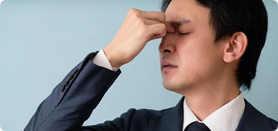 眼精疲労の原因と対策